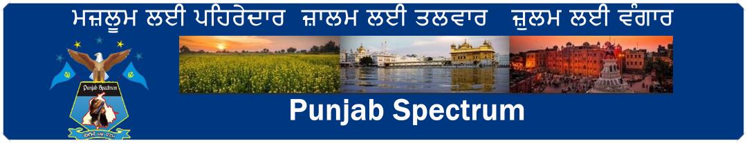 Punjab Spectrum News
